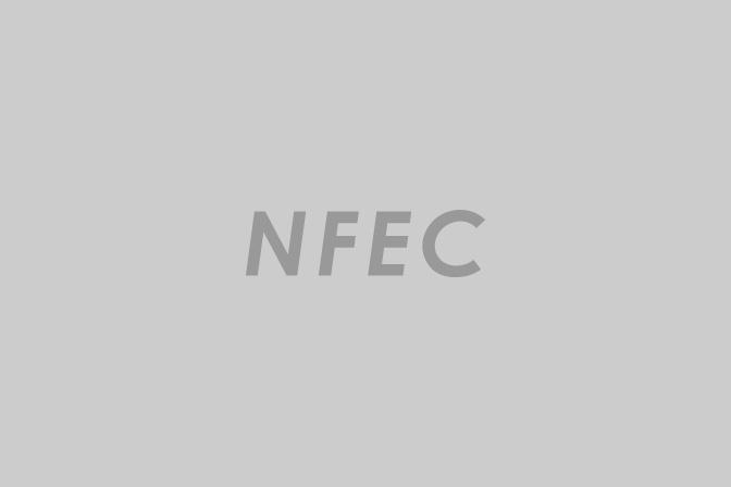 2019年12月6日、長崎経済新聞にFFGアントレプレナーシップセンター(NFEC)の記事を掲載頂きました。